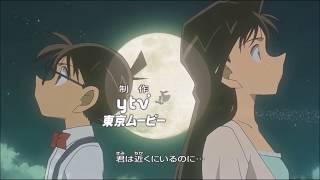 Detective Conan 月夜の攤戲魔法(เวทมนต์แห่งแสงจันทร์): Song By BREAK...