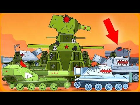 Штурмтигры против КВ-44 Мультики про танки