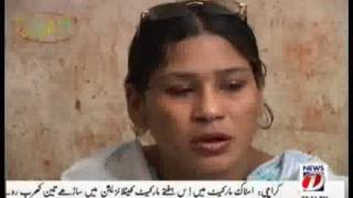 Repeat youtube video Lahore Call Girls Interview Part 1-http://www.youtube.com/user/zubairqidwai