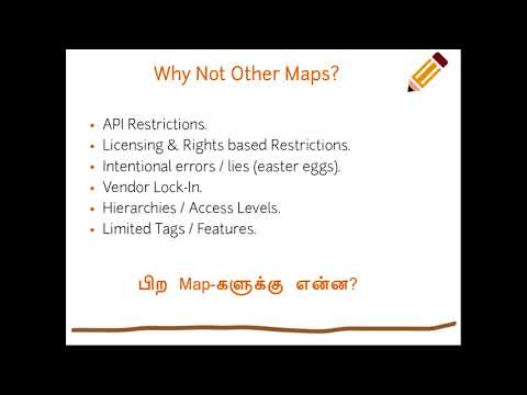 Mapping with OSM - Part 1 (in Tamil)