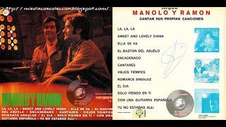 Manolo y Ramón - La, la, la y Romance Andaluz.