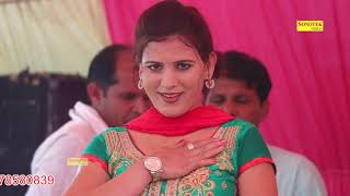 मीणा की धानी में पायल ने लगाया जोरदार ठुमका   Theke Aali Gali   Haryanvi Song   Trimurti
