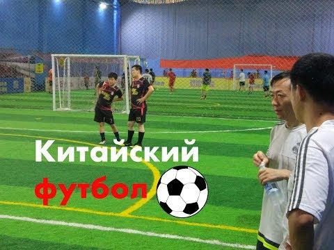 - Чемпионат Китая по футболу >>