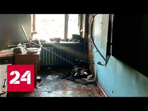 После резни в бурятской школе возбуждено уголовное дело