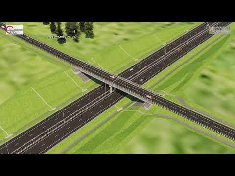 Строительство объездной дороги в Симферополе