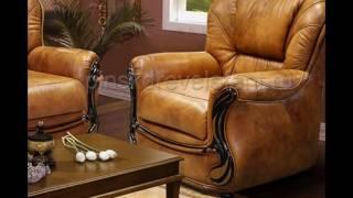 Интернет магазин кожаные кресла(, 2016-06-13T16:52:40.000Z)