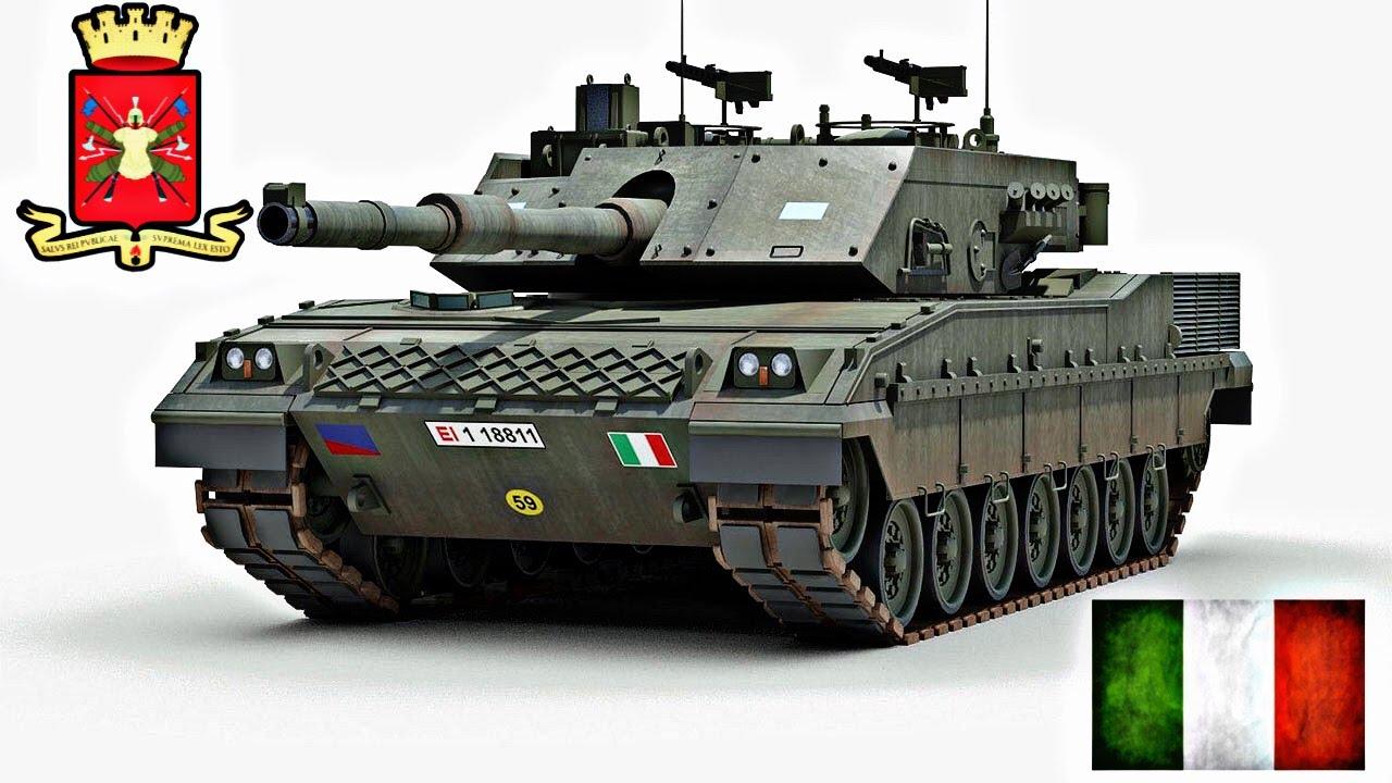 สุดยอดรถถังกองทัพอิตาลี