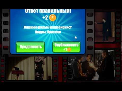 Танки Онлайн l ОТВЕТ НА ИГРУ 1 ДЕНЬ - СОКОЛ