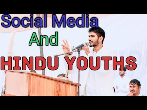 indian youth and social media