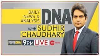 DNA Live | देखिए DNA, Sudhir Chaudhary के साथ, | Singhu Border | Afghanistan | Kandahar Blast
