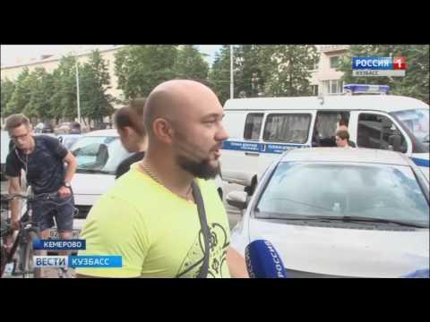 Появились подробности ЧП с «гейзером» в  центре Кемерова