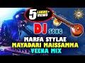 Marfa Style Mayadari Maisamma With Veena Mix Dj Song   Latest Folk Special Songs   DRC