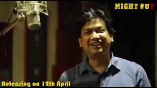 night-out-kannada-movie-bidlu-bidlu-song-making-vijay-prakash-rakesh-adiga