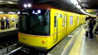 東京メトロ銀座線1000系「回送」@上野駅発車