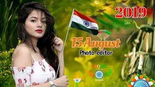 Independent Day Photo Frame | Photo editing 15 August 2019 screenshot 2