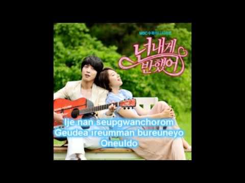 Because I Miss You - Jung Yong Hwa Lyrics