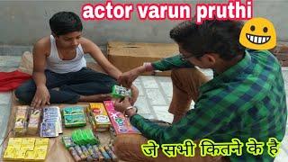 गरीब की दवाली || Diwali special video || M Ki Vines