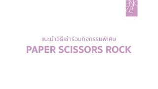 "How to ""Paper-Scissors-Rock"" at Handshake Event / BNK48"