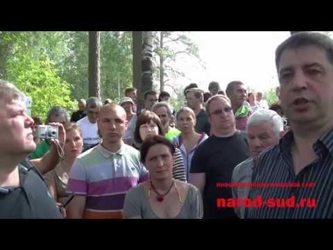 Общественная инспекция владений губернатора Ленобласти