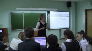 Урок географии, Доценко_Н.Ф., 2013