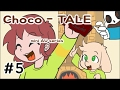 Choco-Tale S1 EP#5. (Undertale AU mini series)