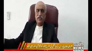 Khursheed Shah says Imran Khan revealed his own secrets