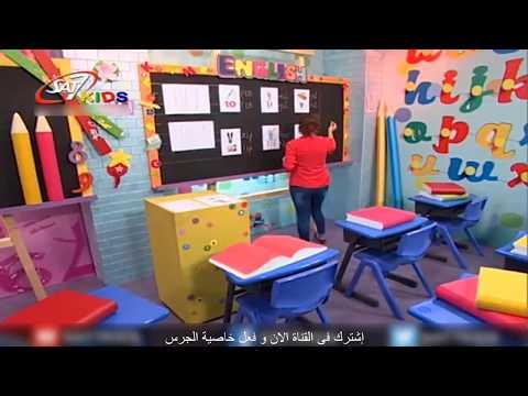 تعليم اللغة الانجليزية للاطفال(Story + Words + Grammar)المستوى2 الحلقة 84 | Education for Children