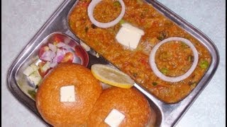 How To Make Pav Bhaji - Indian Vegetarian Recipes By Bhavna