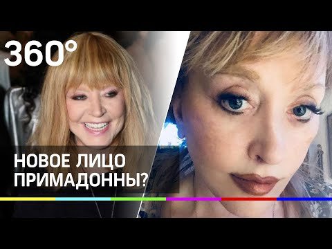 70-летняя Алла Пугачева выглядит моложе Орбакайте. Пластика?