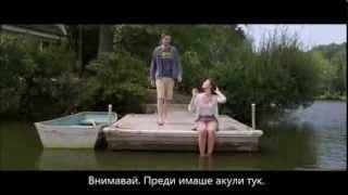 The Big Wedding - Water Scene: Jared and Nuria