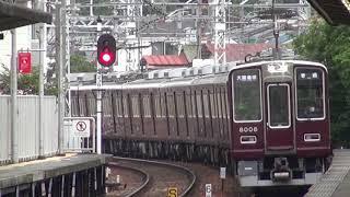 【阪急】8000系 8008F(更新) 普通大阪梅田行き 岡本到着発車 (FHD)