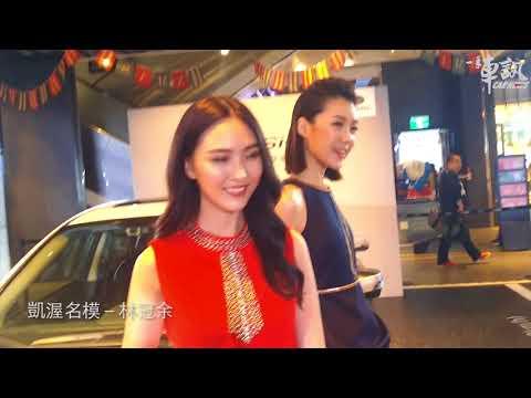 2018台北車展Subaru麻豆搶先看