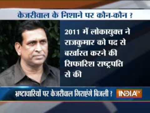 Kejriwal may order probe against former minister Raj Kumar chauhan