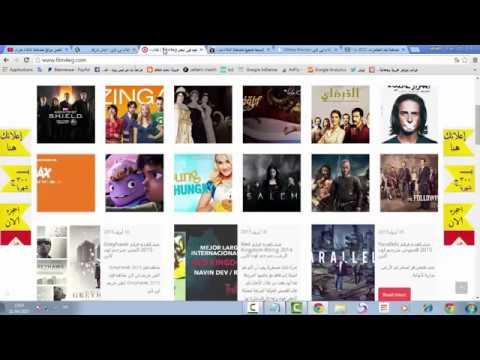 مواقع افلام  اون لاين عربي اجنبي مسلسلات برامج