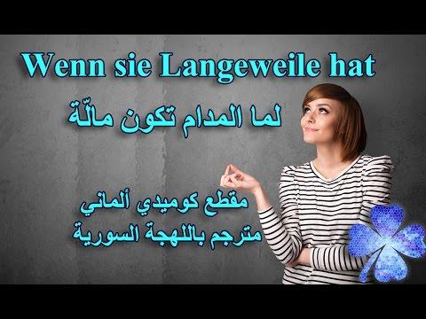 مسلسل الماني مترجم عربي