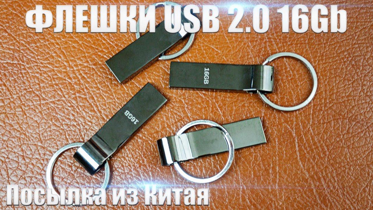 ФЛЕШКА БРЕЛОК ИЗ КИТАЯ. ТЕСТЫ | <b>USB FLASH DRIVE 16GB</b> ...