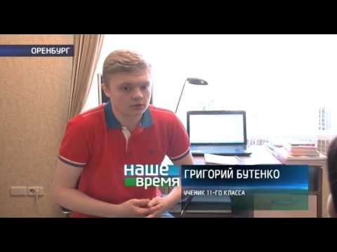 Новости Оренбурга и Оренбургской области