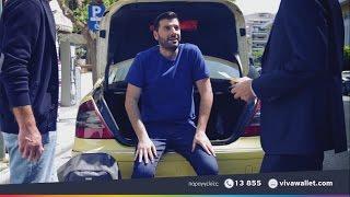Viva Wallet POS Tv Spot Taxi