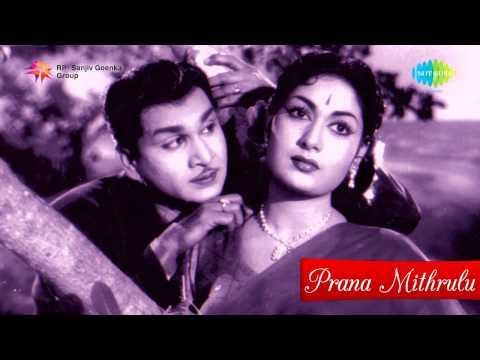Prana Mithrulu | Manasu Mamatha song