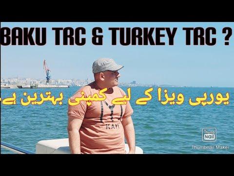 BAKU MIX NEWS | TURKEY MIX NEWS #baku #azerbaijan | BAKU AZERBAIJAN 🇦🇿