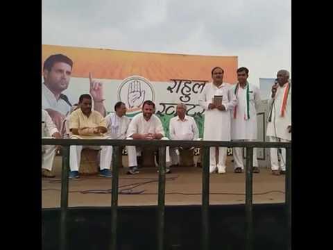 Rahul Gandhi's Khat Sabha at BNV Inter College, Hamirpur, Uttar Pradesh