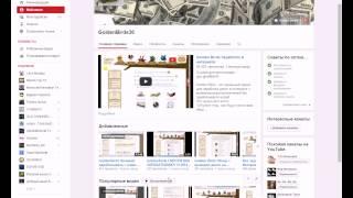 Как быстро ЗАРАБОТАТЬ деньги в интернете 200 000 рублей сидя ДОМА   Узнайте и Повторите По Шагам !