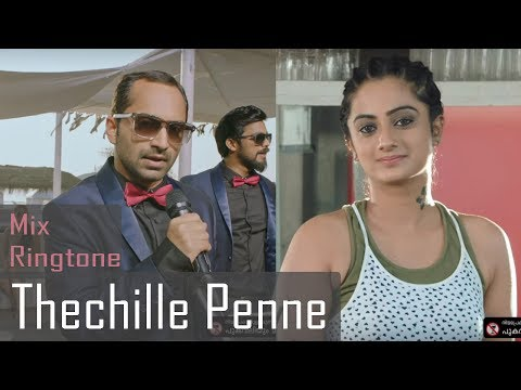 Thechille Penne - Mix  Ringtone v1  - Film Role Models