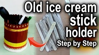 How to make pen holder with ice cream sticks- ice cream stick craft-Old ice cream stick make holder
