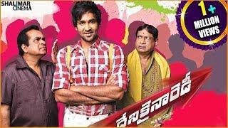 Dhenikaina Ready Movie || Brahmanandam, M.S Narayana & Vishnu Comedy Scenes || Back To Back