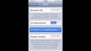 видео Как настроить интернет на iPhone и iPad