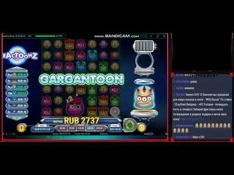 Игровые автоматы онлайн джокер