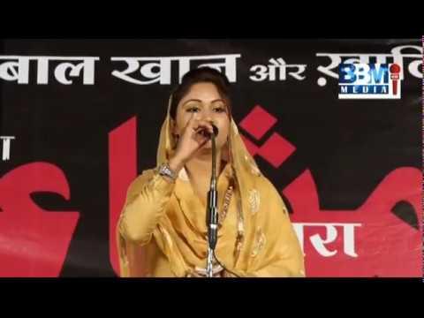 Rukhsar Balrampuri, Indore Mushaira, BBM Media रुखसार बलरामपुरी इंदौर मुशायरा