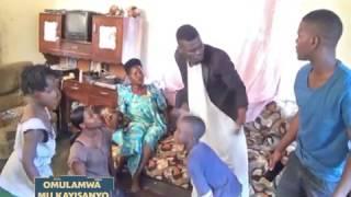 Omulamwa: Omulimu n'amaka ki ekisinga? thumbnail