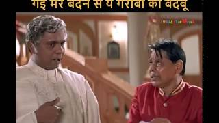 #hindi comedy movies#comedy movies#bollywood comedy